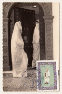 Algérie N° 1692 Carte Maximum Costumes Traditionnels De Femmes El Haik - Costumes
