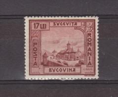 1941 INTEGRATION DE LA BUCOVINE  MI No 730 Et Yv No 681  SUCEVITA - 1918-1948 Ferdinand, Carol II. & Mihai I.
