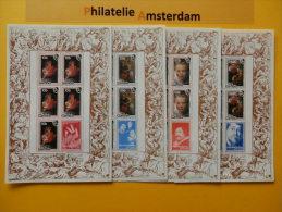 Gambia 1977, RUBENS  / MADONNA / ARTS: Mi 362-65, ** KB - Rubens
