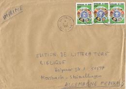 Benin 1995 Natitingou Scouting Scoutism 135f Cover - Benin - Dahomey (1960-...)