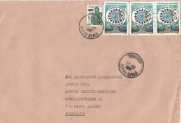 Benin 1995 Bohicon UNESCO Slave Trade 300f Michel 620, 50f Overprint On 220f Michel 887 Cover - Benin – Dahomey (1960-...)