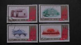 China - 1961 - Mi: 597-8,600-1 O - Look Scan - Oblitérés