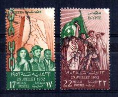 Egypt - 1952 - Revolution Of 23 July 1952 (Part Set) - Used - Oblitérés