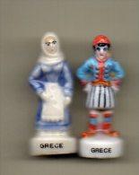 f�ves duo LES PAYS EUROPEENS  - couple GRECE