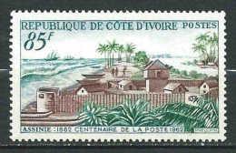 Cote D´ Ivoire - 1962 -Poste D' Assinie - N° 206 - Neuf ** - MNH - Côte D'Ivoire (1960-...)
