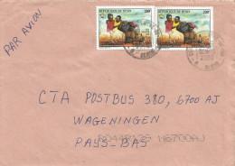 Benin 2000 Cotonou Entente 200f (2000) Michel 1231  Cover - Benin – Dahomey (1960-...)