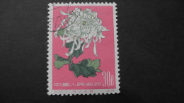 China - 1960 - Mi:574 O - Look Scan - 1949 - ... République Populaire