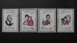 China - 1960 - Mi:518-21 O - Look Scan - 1949 - ... République Populaire
