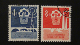 China - 1959 - Mi:491-2 O - Look Scan - Usados