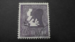 China - 1959 - Mi:449 O - Look Scan - 1949 - ... République Populaire
