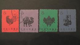 China - 1959 - Mi:426-9 O - Look Scan - 1949 - ... République Populaire