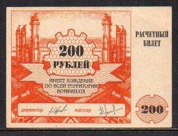 510- Tuva Kobalt, République Autonome De La Russie En Sibérie Billet De 200 Roubles 1994 Neuf - Russia