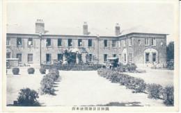Nichinichi Manchuria Newspaper Building, C1920s/30s Vintage Postcard - China