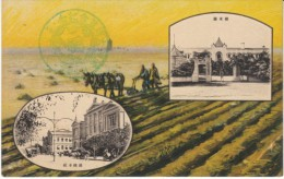 Dalian Dairen Dalny China, Views Of Town, Farming, S.M. Railroad Issued Card, C1930s Vintage Postcard - China