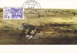 Carte Maximum FRANCE  N°Yvert 2358  (Victor HUGO) Obl Sp Ill 1er Jour ( Ed Musée Victor Hugo - Plume Et Lavis) - 1980-89