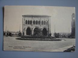 Rm1958) Roma - Esposizione Etnografica - Padiglione Abruzzese - Mostre, Esposizioni