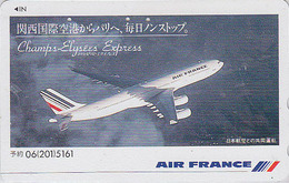 Télécarte Japon / 110-011 - AVION - AIR FRANCE - Champs Elysées Paris - Japan AIRLINES Phonecard  FLUGZEUG - Avation 652 - Avions