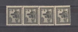 1922 - Cathedrale D Alba Julia  Mi No 286 Et Yv No 302 MNH - 1918-1948 Ferdinand, Carol II. & Mihai I.