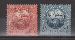 NVPH Nederland Netherlands Pays Bas Niederlande Holanda 542 543 Used ;  Wereldpost Vereniging 1949 ALSO PER PIECE - Oblitérés