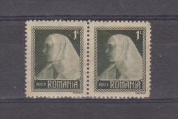 1922 - Cathedrale D Alba Julia  Mi No 289 Et Yv No 305  Reine Marie MNH - 1918-1948 Ferdinand, Carol II. & Mihai I.