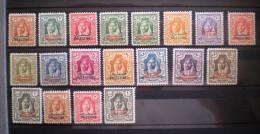 """STAMPS JORDAN 1948 Emir Abdullah Allah bin al-Hussein -1930-1947 MNH  Overprinted """"PALESTINE"""" in English and Arab"""