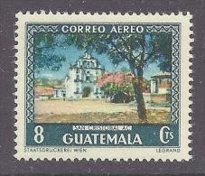 Guatemala 1950 Historic Monuments - Tourism, Tourisme, Church, Eglise San Cristobal AC MNH - Guatemala