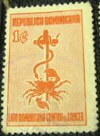 Dominican Republic 1953 Anti-Cancer Fund 1c - Used - Dominican Republic
