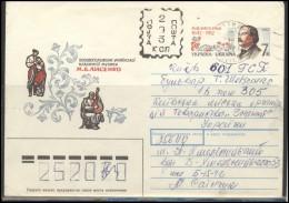 UKRAINE Postal History Envelope Bedarfsbrief UA 304 Stamped Stationery  Provisional Overprint - Ukraine