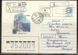 UKRAINE Postal History Envelope Bedarfsbrief UA 314 Stamped Stationery Provisional Overprint - Ukraine
