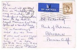 RB 996 -  1960 Postcard -  Bullock Car - Madeira Postugal - 5d Airmail Rate Blackheath To Bahrain - Madeira