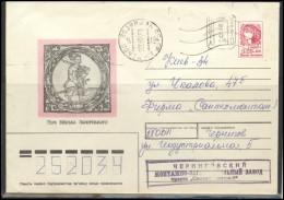 UKRAINE Postal History Envelope Bedarfsbrief UA 327 Stamped Stationery Cossack Coat Of Arms Provisional Overprint - Ukraine