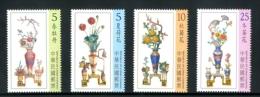 2014 Taiwan Koji Pottery- Peace During All 4 Seasons Stamps Peony Lotus Plum Blossom Camellia Flower - Porcelain