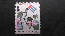 China - 1964 - Mi: 777 O - Look Scan - 1949 - ... République Populaire