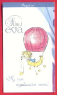"""H641 / SLIMS EVA - Cigarette Card -  """" FIND ME """","""" I AM AN INDEPENDENT WOMAN """", GIRL Air Balloon In Flight Bulgaria - Cigarette Cards"""
