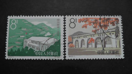 China - 1964 - Mi:789-90 O - Look Scan - 1949 - ... République Populaire
