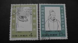 China - 1962 -  Mi:638-9 O - Look Scan - 1949 - ... République Populaire