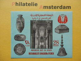 Yemen Kingdom 1967, MOORISH ART IN SPAIN / ARTS: Mi -, Bl. 54, ** - Yemen