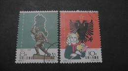 China - 1962 -  Mi:665-6 O - Look Scan - 1949 - ... République Populaire