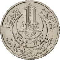 [#83685] Tunisie, 5 Francs 1954 Essai, KM E31 - Tunisie