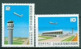 Taiwan 1978 Completion Of Taoyuan Intl. Airport MNH** - Lot. 3275 - 1945-... Republik China