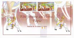Polynésie Française / Tahiti - Fête Foraine Du Heiva - Papio / 100 F / Numéroté Et Daté / 2013 - Polynésie Française