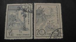 China - 1958 -  Mi:383,385 O - Look Scan - 1949 - ... République Populaire