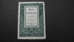 China - 1958 -  Mi:389 O - Look Scan - 1949 - ... République Populaire