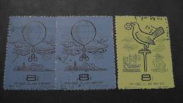 China - 1958 -  Mi:395-6 O - Look Scan - 1949 - ... République Populaire