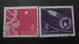 China - 1958 -  Mi:407-8 O/used - Look Scan - 1949 - ... République Populaire