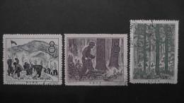 China - 1958 - Mi: 417-9 O - Look Scan - 1949 - ... République Populaire