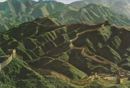 The Great Wall Of China, 50-70s - China