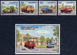 GEORGIA 1999 Commercial Vehicles (4v + Block)  MNH / ** - Géorgie