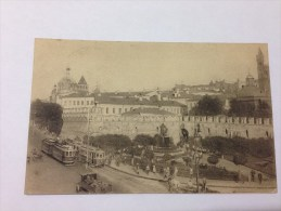 Moskou 1925. - Russland