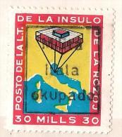 1968 Isola Delle Rose Milita Itala Okupado Local Stamp - Non Classés